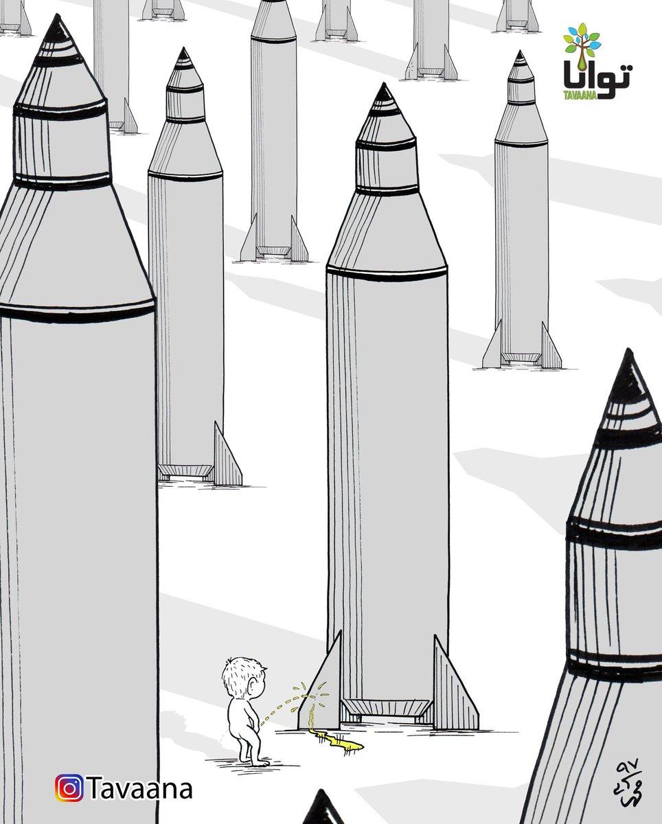 كاريكاتير ساخر من قبل المعارضة الايرانية