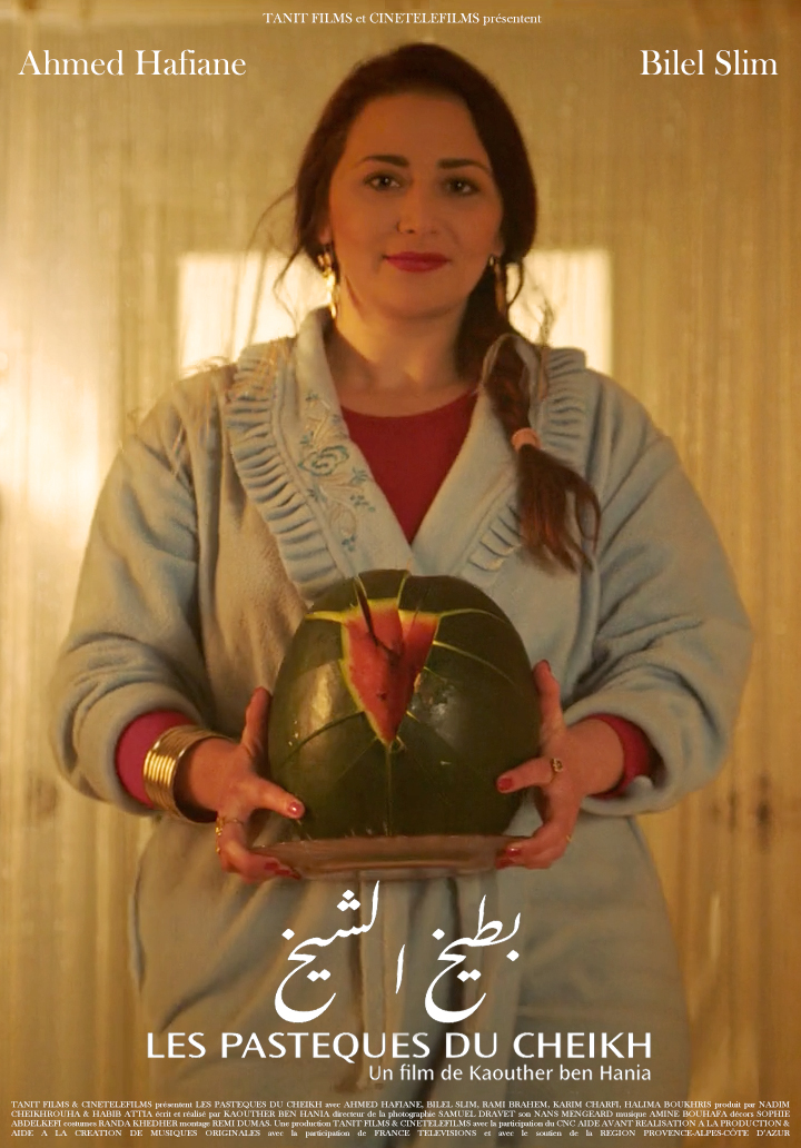 Sheikh's Watermelons - Poster