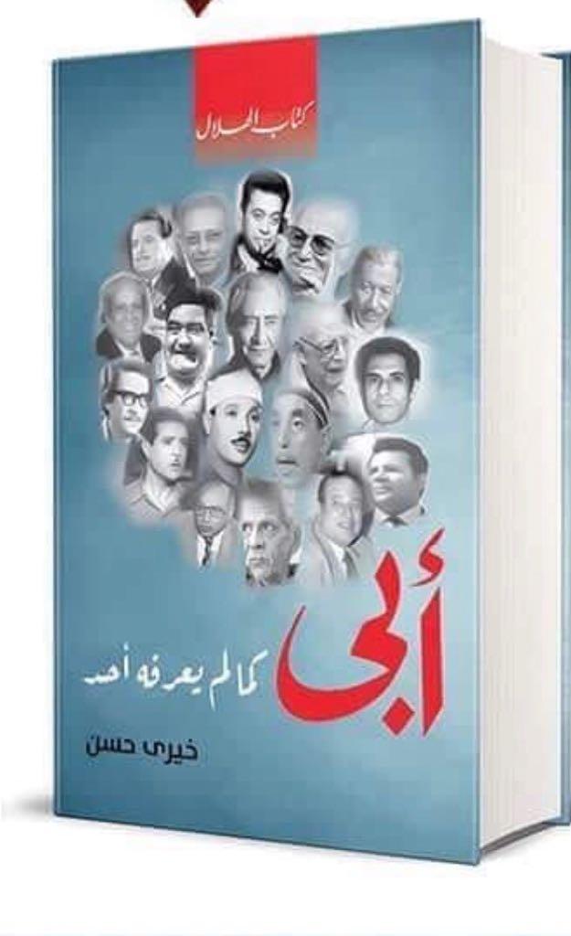 اجتماع الناشرين المصريين وهيئة الكتاب  (1)
