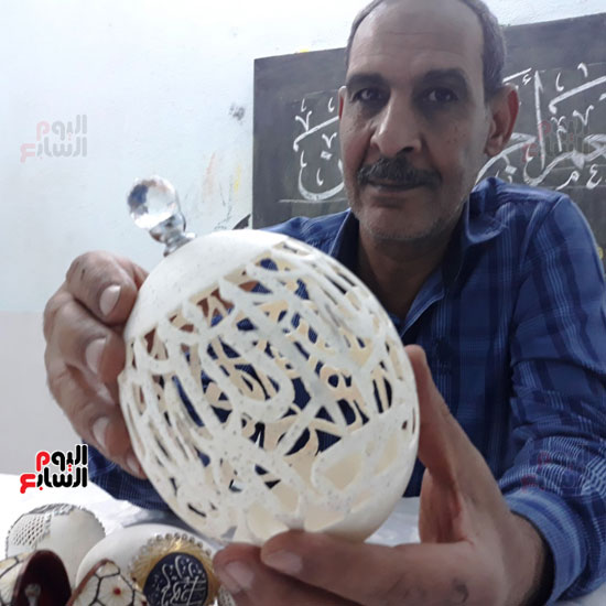 علاء محمد القاضى (14)