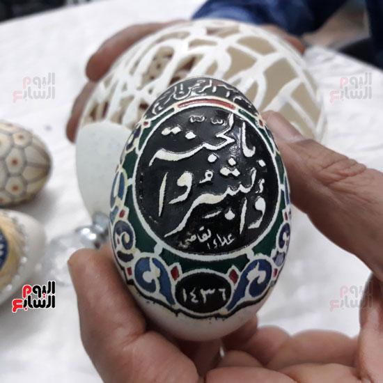 علاء محمد القاضى (2)