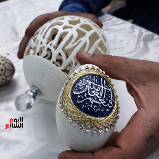 علاء محمد القاضى (1)