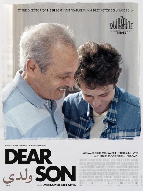 Dear Son - Poster