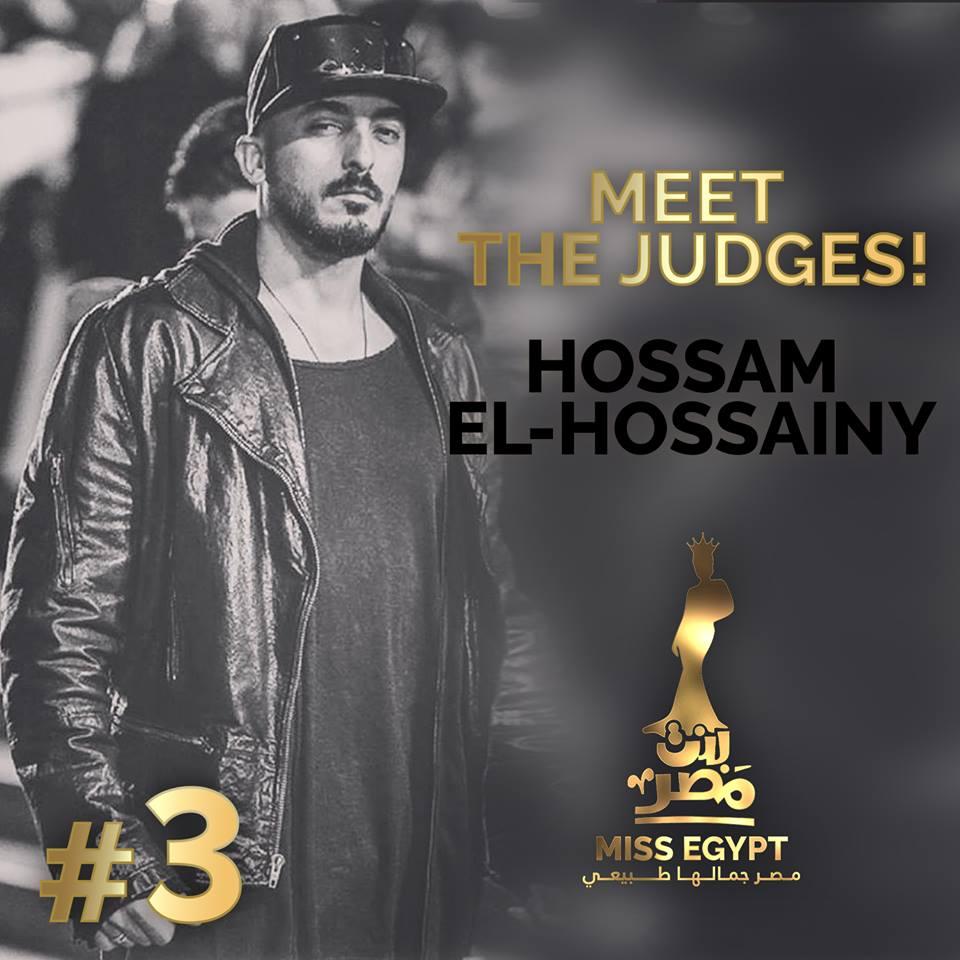 حسام الحسينى