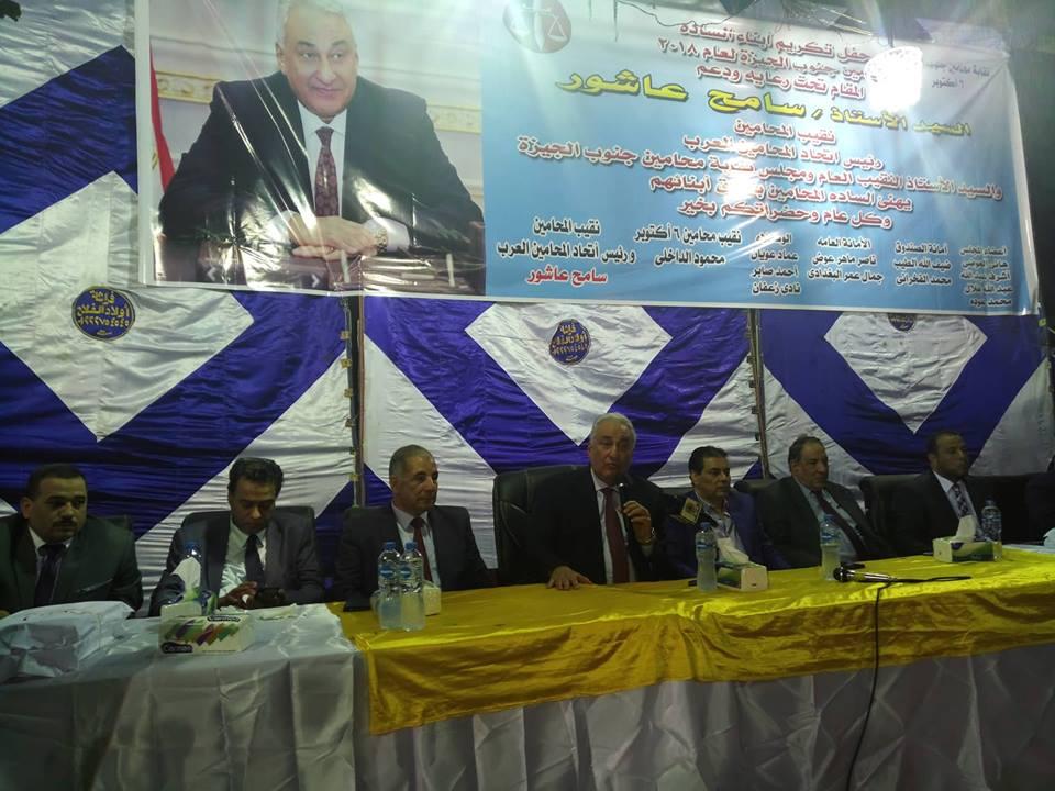سامح عاشو يلقى كلمة باحتفالية تكريم المتفوقين بنقابة المحامين بالجيزة