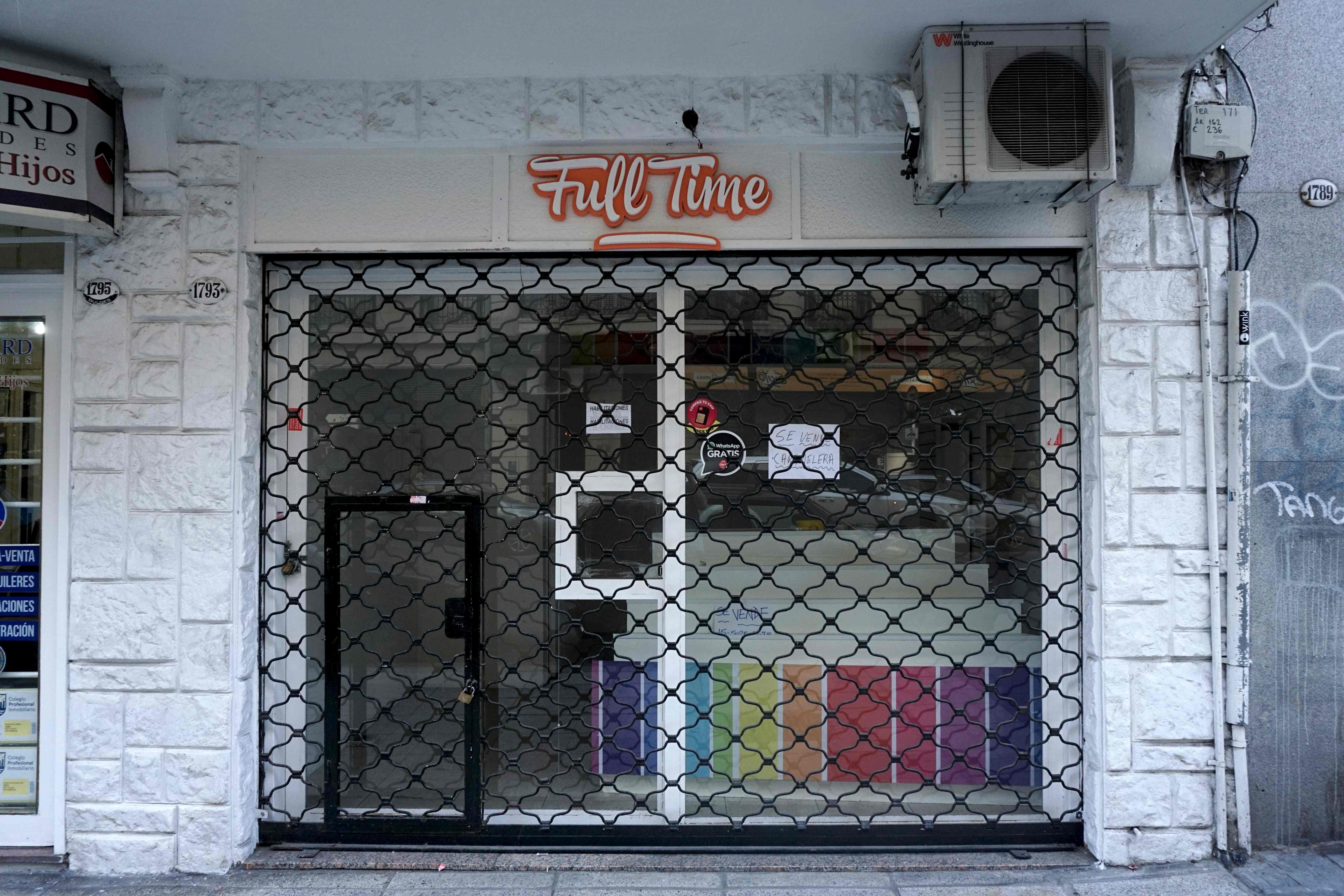 متجر مغلق