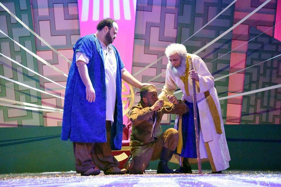 عرض بلاد السعادة على مسرح السلام (1)