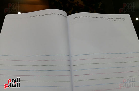 كتاب الباقة للصف الاول الابتدائى (19)
