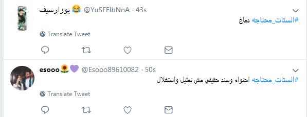 تغريدات الشباب1
