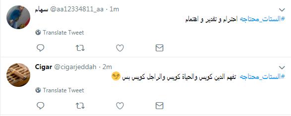 تغريدات الشباب2