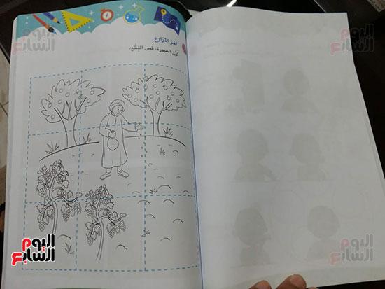 الصف الاول الابتدائى (19)