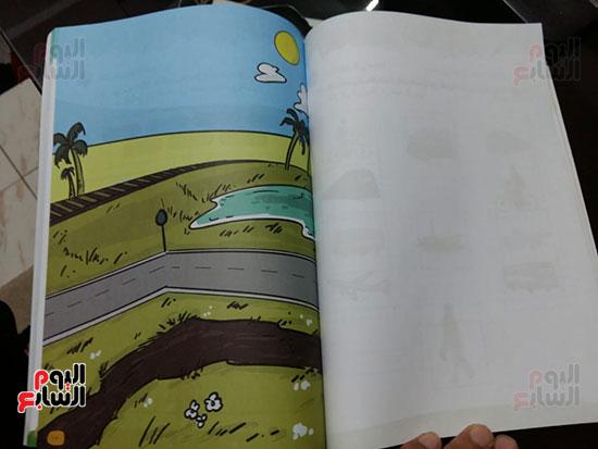 كتاب الصف الاول الابتدائى (10)