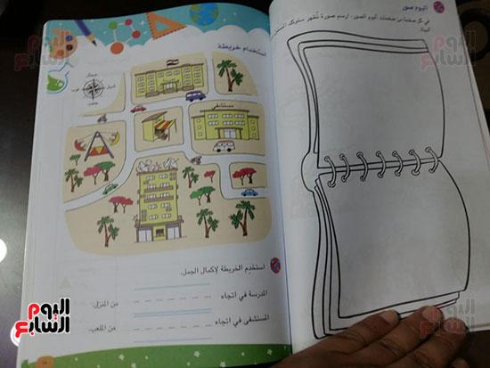كتاب الباقة للصف الاول الابتدائى (12)