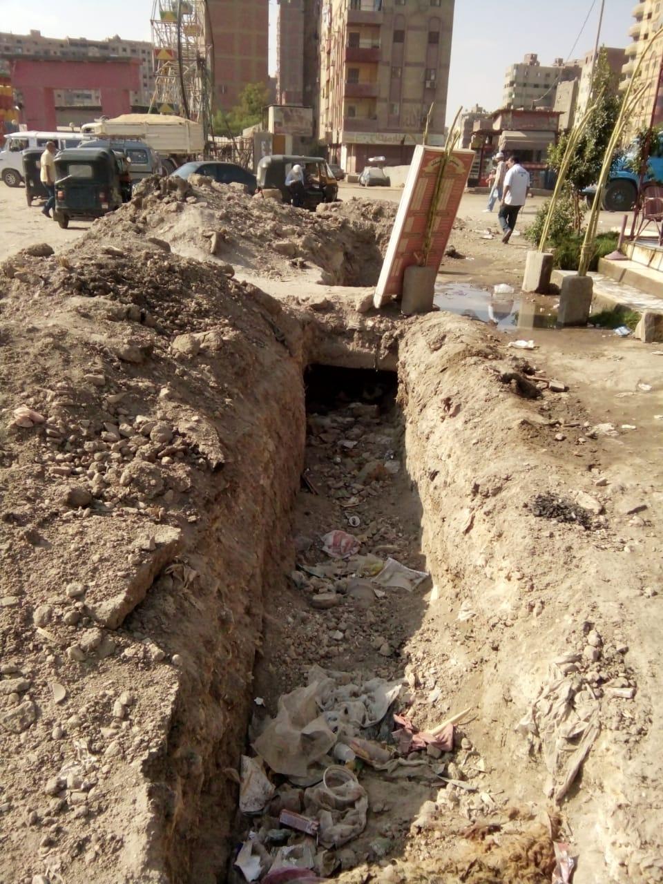 حفر لم يتم العمل فيها