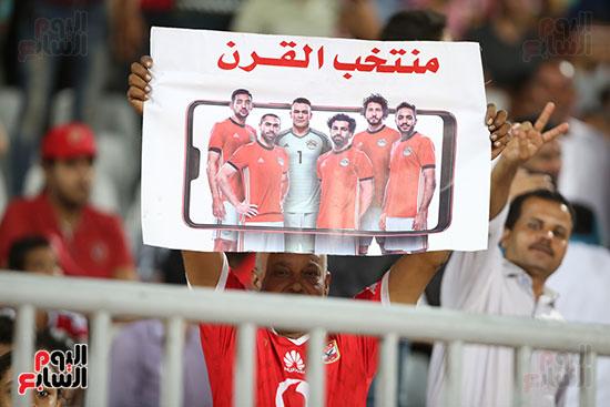 جماهير مباراة مصر والنيجر (23)