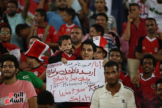 جماهير مباراة مصر والنيجر (26)
