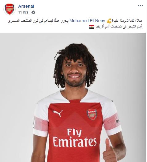 صفحة ارسنال على فيس بوك