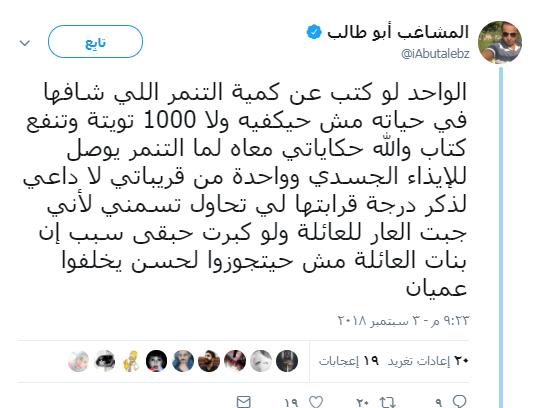 أبو طالب