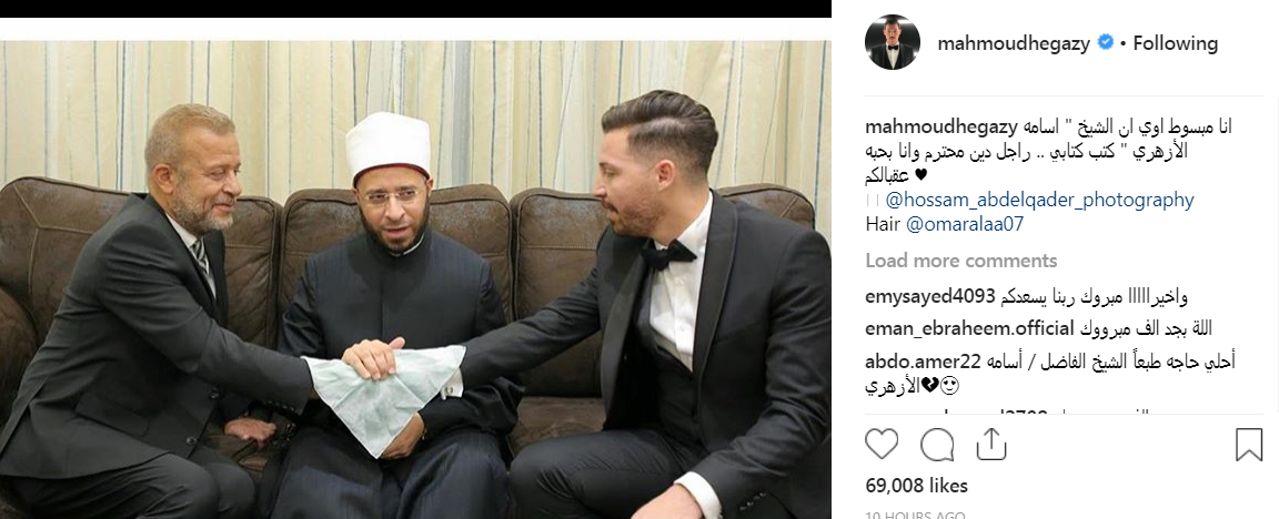 محمود حجازى واسامة الازهرى و شريف منير اثناء عقد القران