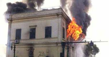 حريق المجمع العلمى بالتحرير