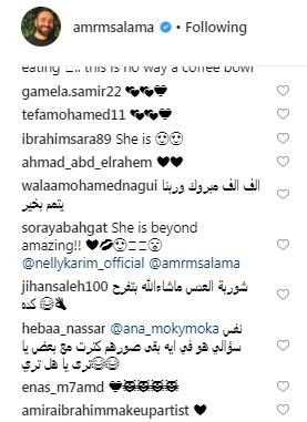 تعليقات المتابعين