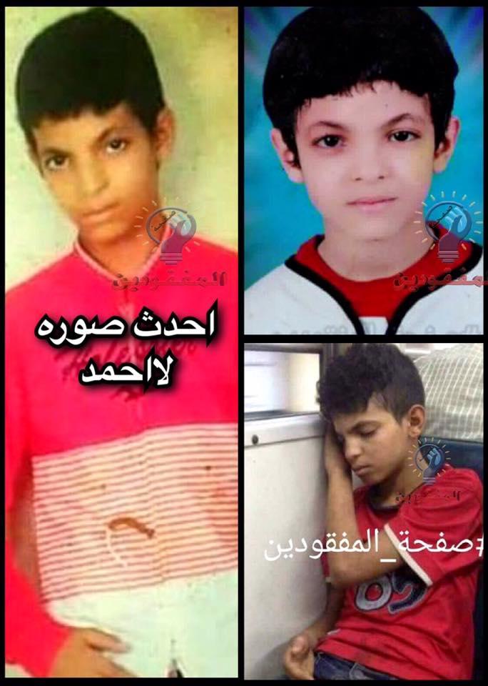 احمد محمد مصطفي