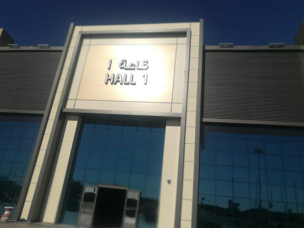 تجهيزات معرض القاهرة للكتاب (5)
