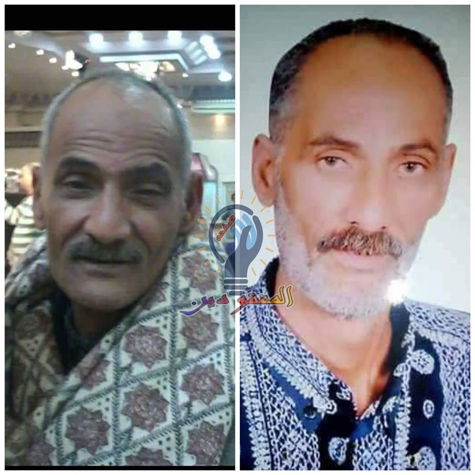 بكر إبراهيم علي البادي