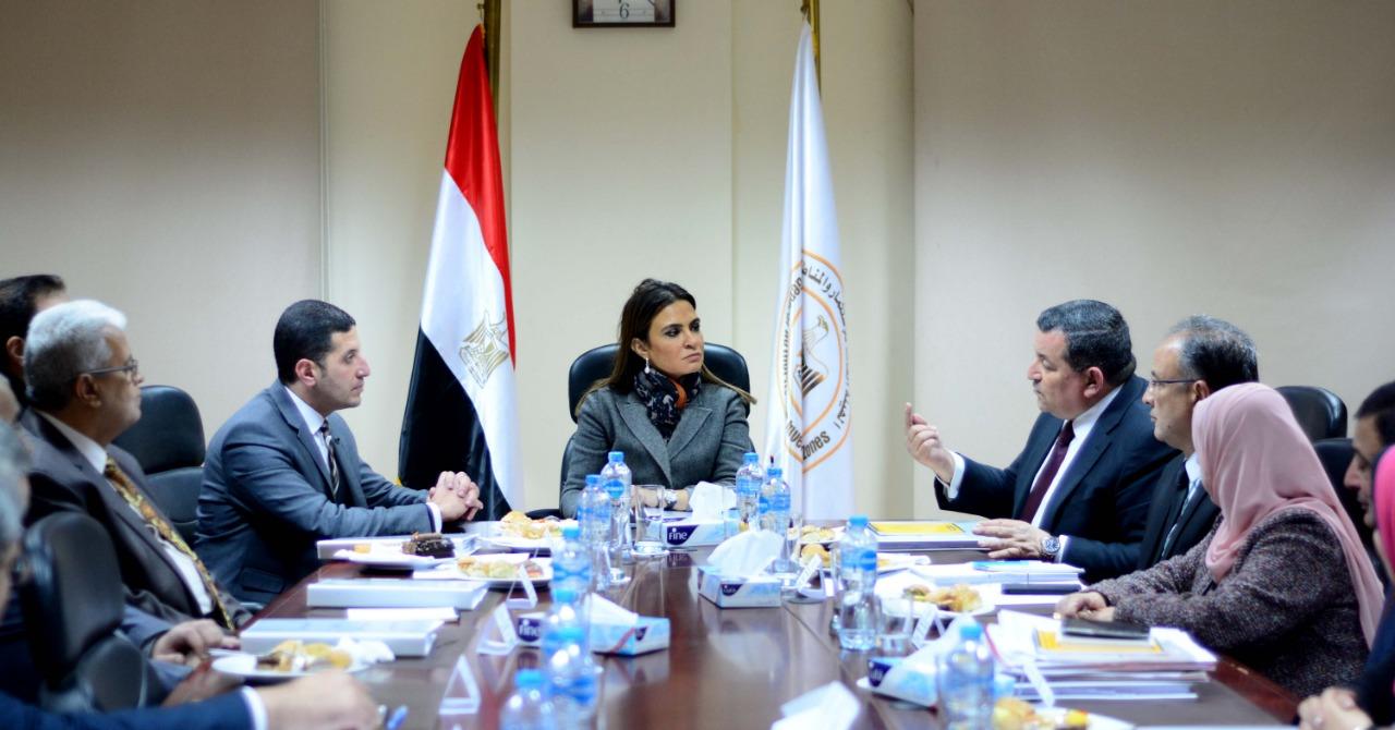 وزيرة الاستثمار تجتمع بمجلس إدارة المنطقة الإعلامية الحرة