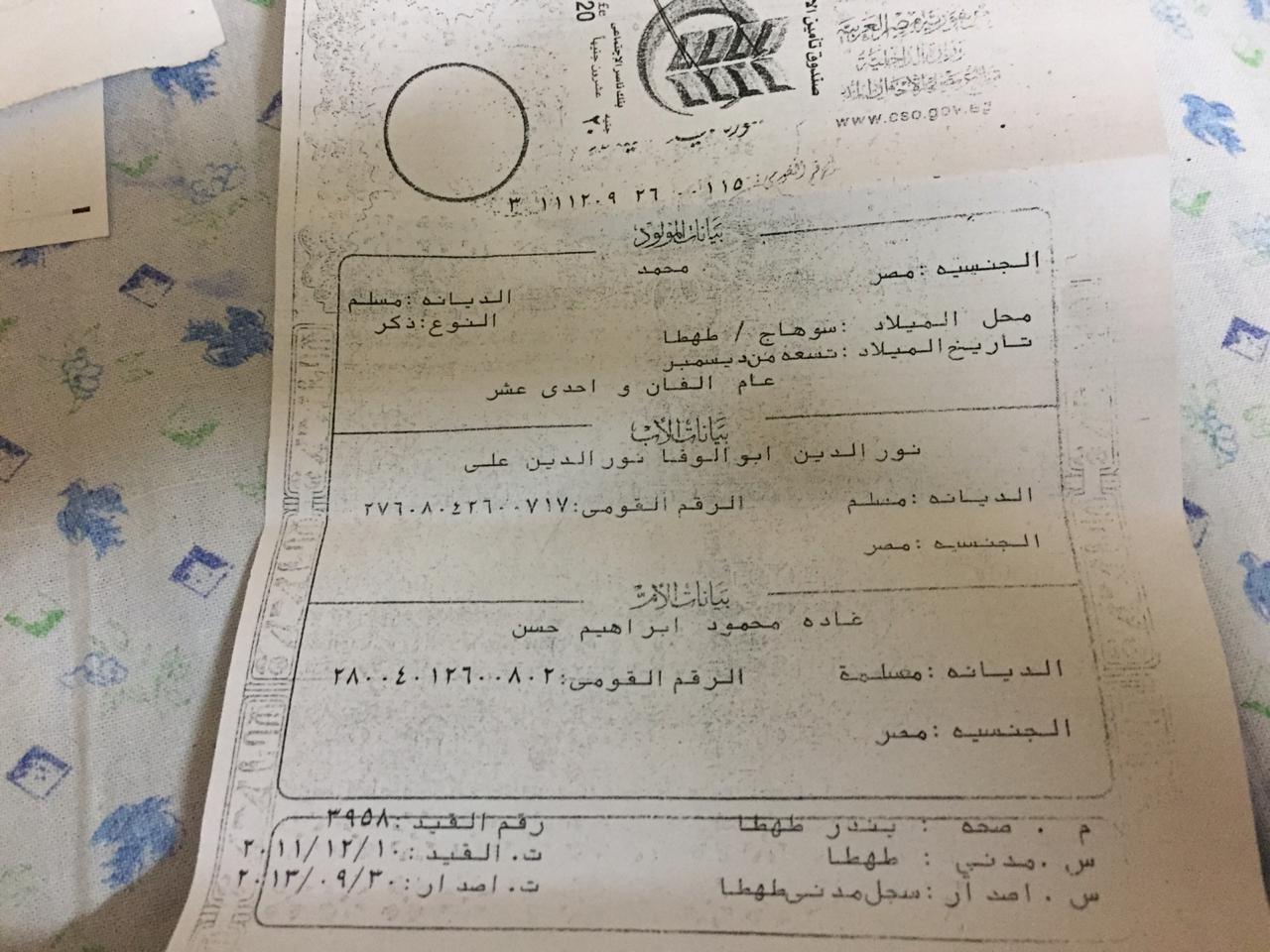أرملة بسوهاج تعول طفلين ومديونة بسبب العلاج  (1)