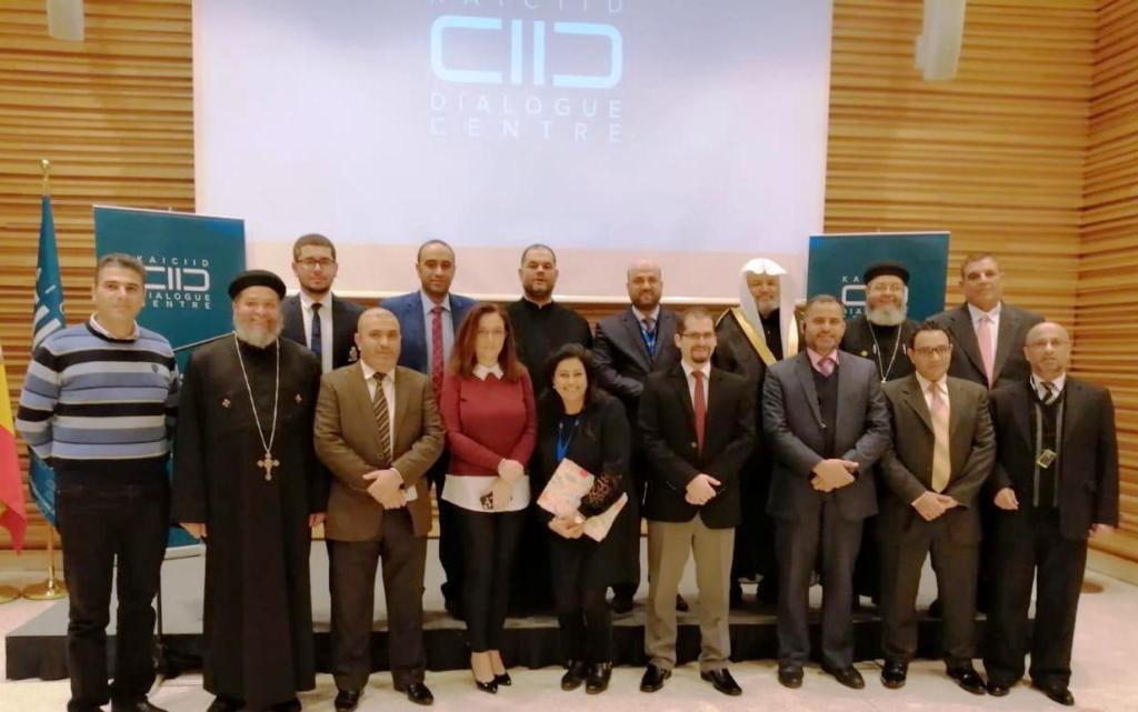 الحوار بين اصحاب الديانات (1)