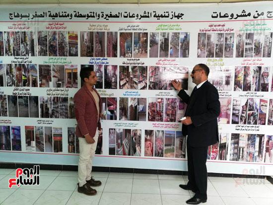 المهندس-عمرو-الهوارى-ومحرر-اليوم-السابع-(2)