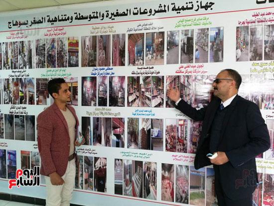 المهندس-عمرو-الهوارى-ومحرر-اليوم-السابع-(3)