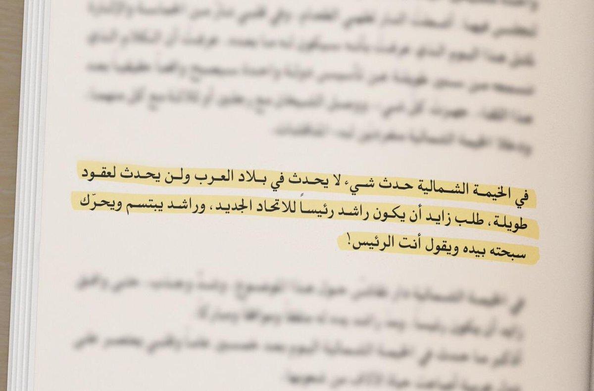 جزء من الكتاب
