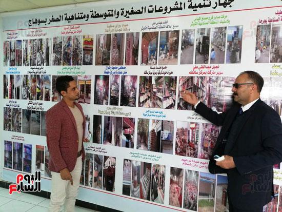 المهندس-عمرو-الهوارى-ومحرر-اليوم-السابع-(4)