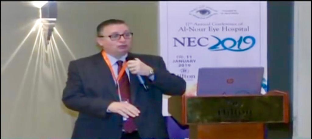 المؤتمر السنوى الطبى السنوى لمستشفى النور للعيون