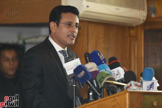 مؤتمر القوى الناعمة للسلام العالمى ودعم الإنسانية فى اليمن (3)