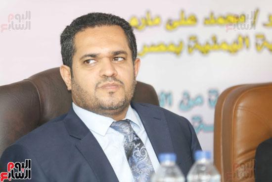 مؤتمر القوى الناعمة للسلام العالمى ودعم الإنسانية فى اليمن (2)