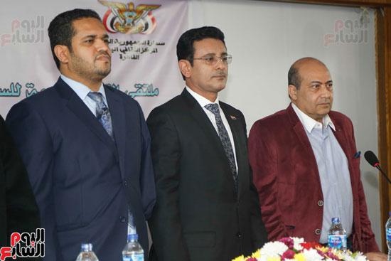 مؤتمر القوى الناعمة للسلام العالمى ودعم الإنسانية فى اليمن (1)