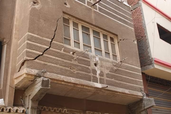 البيوت المتصدعه بسبب البناء المخالف