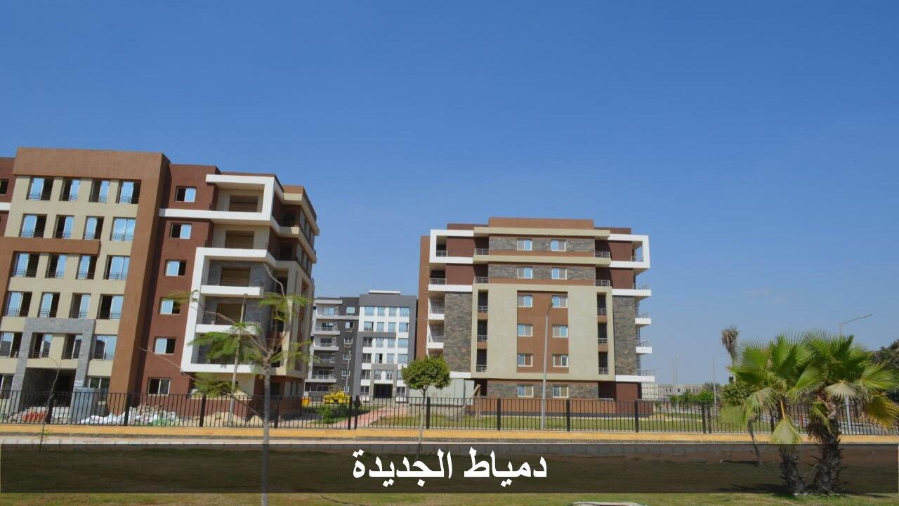 وحدات الإسكان (5)