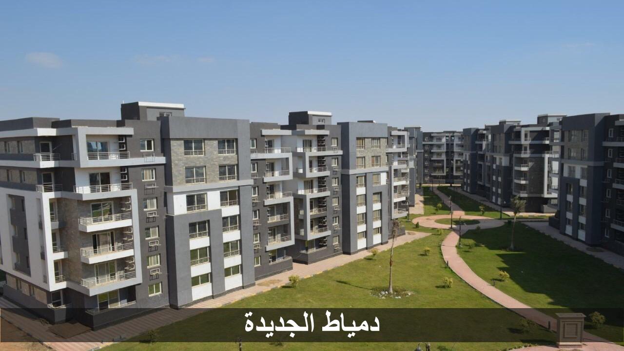 وحدات الإسكان (6)