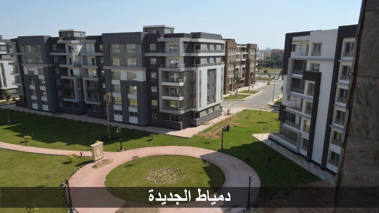 وحدات الإسكان (2)