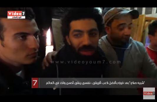 شبيه محمد صلاح يحتفل بفوزه بأفضل لاعب فى أفريقيا
