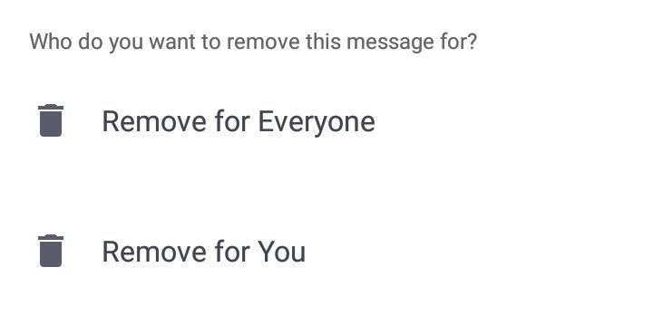 ميزة حذف الرسائل