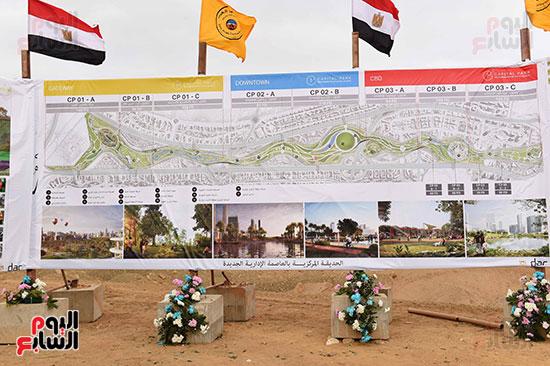 منطقة النهر الأخضر بالعاصمة الإدارية الجديدة (4)