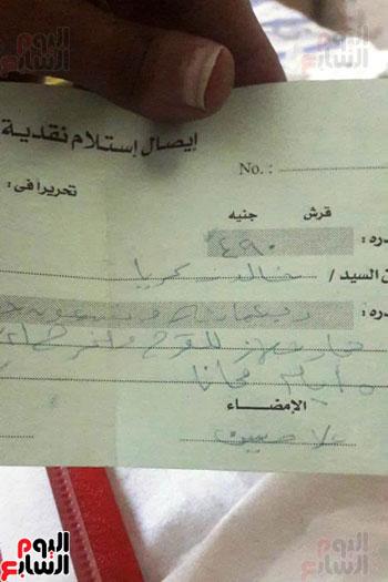 مأساة خالد شاب من القليوبية (22)