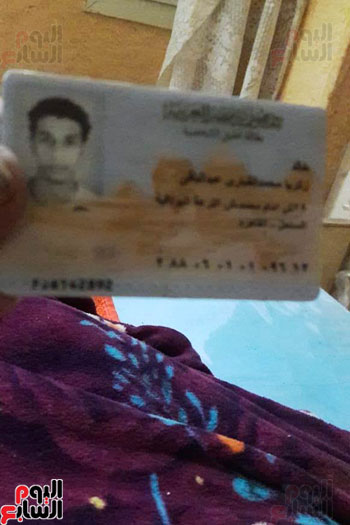 مأساة خالد شاب من القليوبية (2)