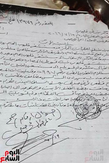 مأساة خالد شاب من القليوبية (10)