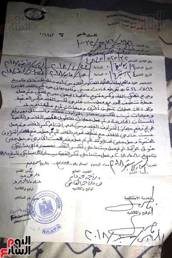 مأساة خالد شاب من القليوبية (15)